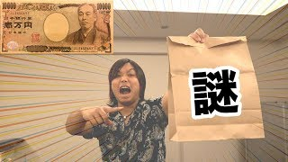 【完全に闇】1回1万円クレーンゲームから衝撃の景品が届きました!!