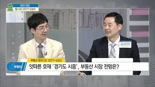 [대부도] 잇따른 호재 '경기도 시흥',…
