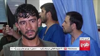 LEMAR NEWS 09 September 2018 /۱۳۹۷ د لمر خبرونه د وږی ۱۸ نیته