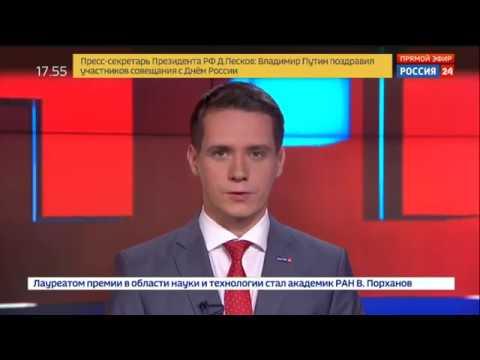 На Алтае мужчина спас от верной гибели нетрезвую девушку   Россия 24