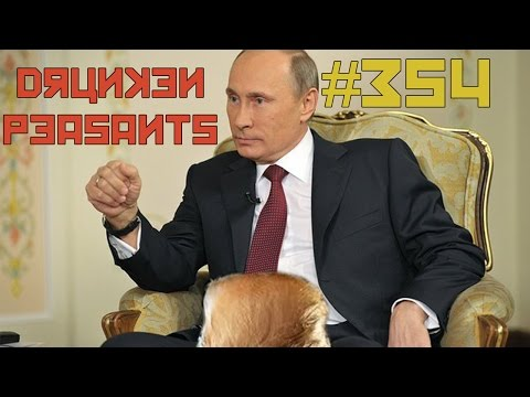 Trump Gives Intel to Russia? - YOU might be a Liberal! - Inda Hood - Drunken Peasants #354
