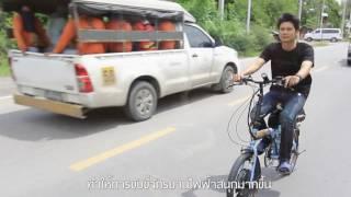 ชุดจักรยานไฟฟ้า มอเตอร์ไฟฟ้า 250W-3000W ของ Bangkok E-Bike