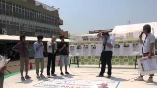 H24.8.9に名古屋吉本大集合!名古屋けいば予想グランプリ開幕ステージが...