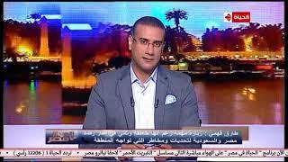 الحياة في مصر مع كمال ماضي | استعدادات عيد الأضحي/ جهود مصر في ملف المصالحة الفلسطينية 14-8-2018