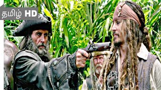 Pirates of the Caribbean 4 (2011) - Spacing and Comedy Scene Tamil 6 | Movieclips Tamil