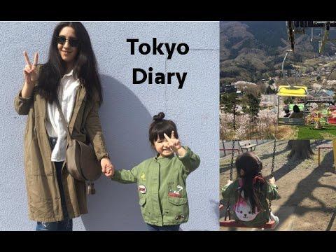 Hello Tokyo! Sakura, Shopping and a Theme Park