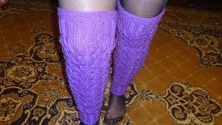 Гетры вязание спицами подарок своими руками