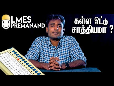 Hacking Voting Machine Possible Or Impossible ? | LMES , Premanand Interview | Election 2019