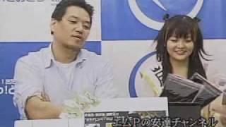 2010年3月6日夜遊びメールバトル金曜 朝川ことみ.