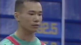 1997 World Weightlifting Championships, Men 64 kg \ Тяжелая Атлетика. Чемпионат Мира