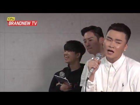 브랜뉴TV 8회 - 칸토&양다일 : 잔소리 LIVE