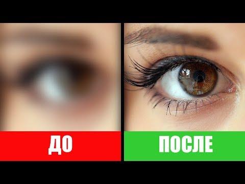 Как Улучшить Зрение. Тренажер Для Глаз 2019
