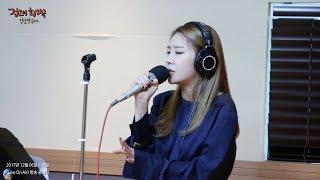 JeA X Park Juwon - Despacito, 제아X박주원 - Despacito(데스파시토) [정오의 희망곡 김신영입니다] 20171206