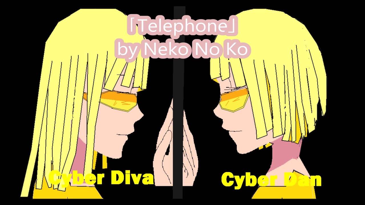Vocaloid newcomer telephone cyber diva cyber dan youtube - Cyber diva vocaloid ...