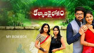 Kalyana Vaibhogam Telugu Serial Title Song Ringtone