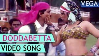 Doddabetta Full Video Song  Vishnu Tamil Movie Songs  Vijay  Sanghavi