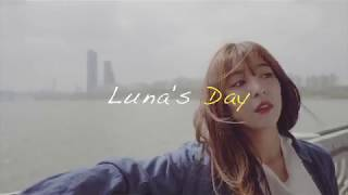 [OFFICIAL] 리바이스 X 루나 : Luna shows how to 'Live in Levi's'