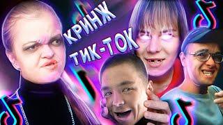ФРИКИ АТАКУЮТ! (КРИНЖ)