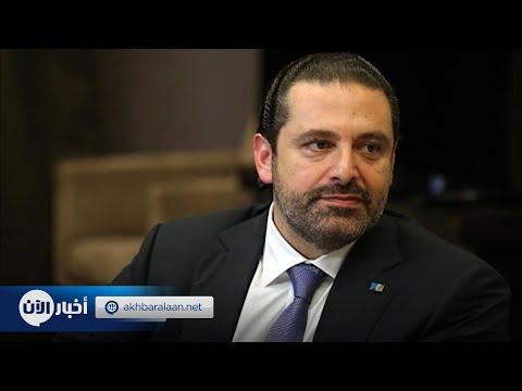 الحكومة اللبنانية تنال الثقة  - نشر قبل 2 ساعة