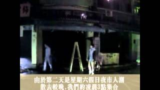 20141115 饒河街夜市救援屋頂脫肛貓