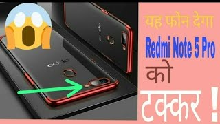 Oppo A3s Specification and price | Better tha Redmi Note5 Pro ? My opinions🔥🔥