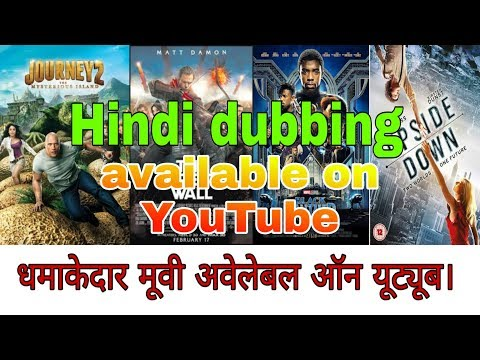 Top 5 Hollywood Movie Hindi Dubbing Available On YouTube#southmovies Update