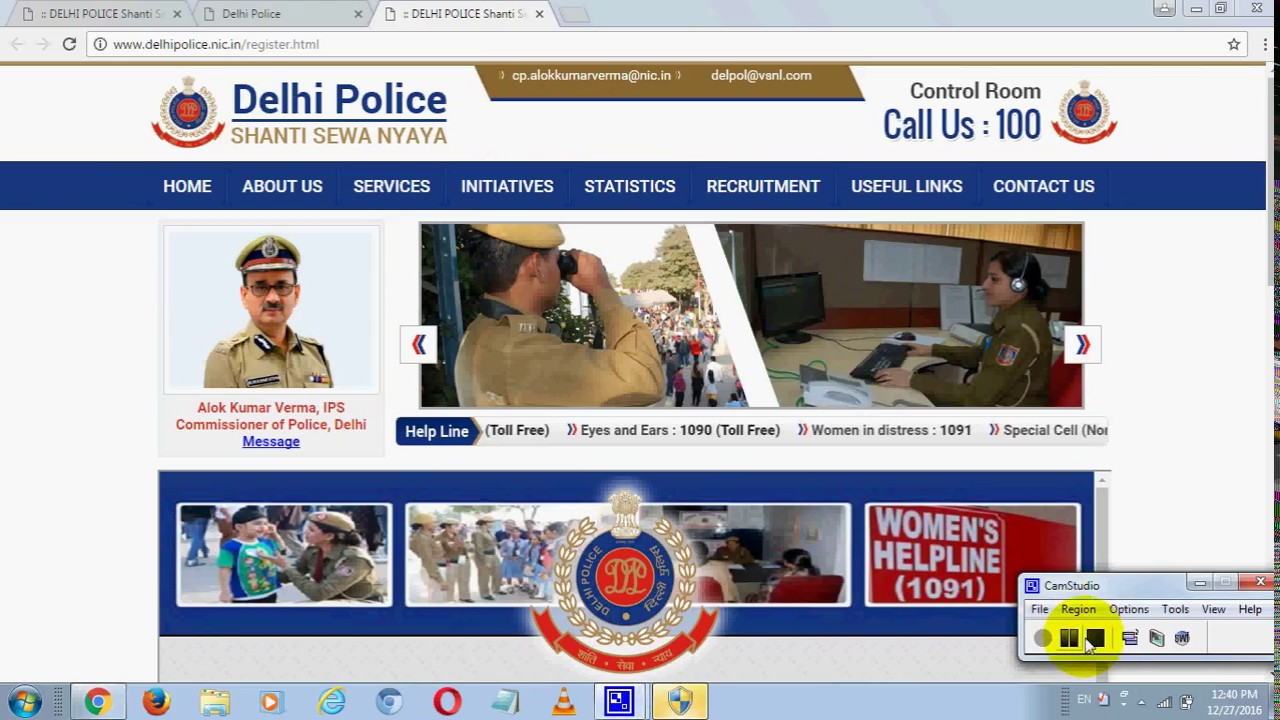how to delhi police online fir online fir kese kare how to delhi police online fir online fir kese kare