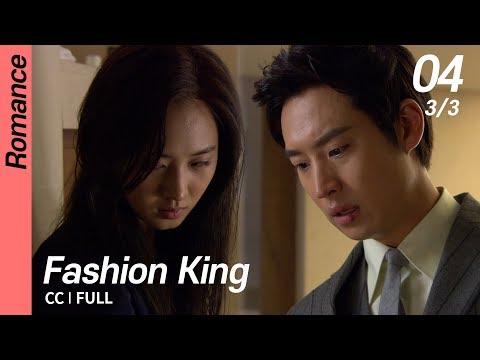 [CC/FULL] Fashion King EP04 (3/3)   패션왕