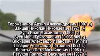Поиск пропавших солдат Великой Отечественной войны