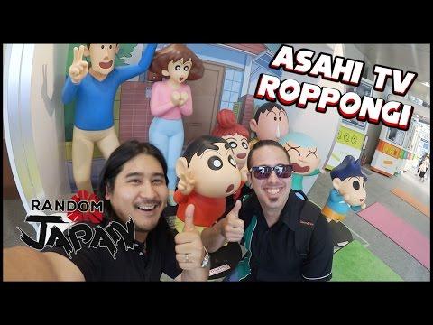 ASAHI TV | Roppongi Hills [Random Japan]