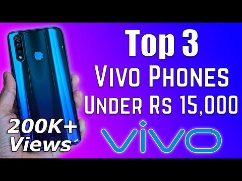 top-3-vivo-mobile-phones-under-rs-15000- -best-vivo-phones-under-15000-in-january-2020
