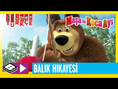 MAŞA İLE KOCA AYI | Balık Hikayesi | Boomerang TV Türkiye