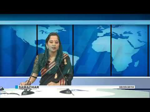 MBC Samachar Mauritius News