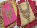 Georgette Embroidered Salwar Suit Material    Panjabi Embroidered Salwar Suits