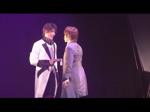 Kyo Kara Maoh! Musical 2