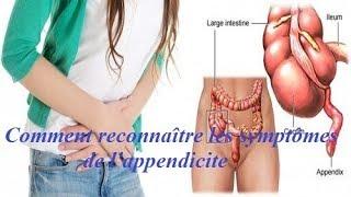 Comment reconnaître les symptômes de l'appendicite || Premiers secours || Santé et Beauté