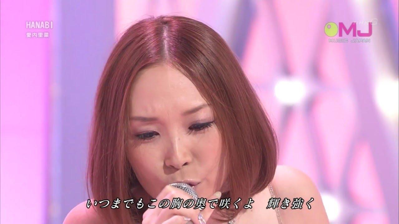 愛内里菜 - 最後のテレビ出演 MU...