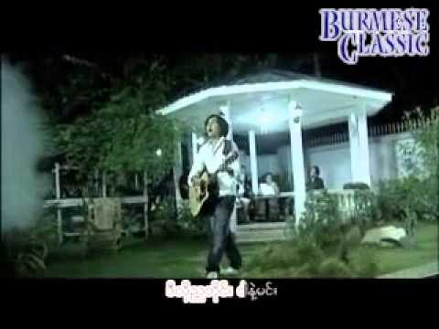 Free To Sing Myanmar Karaoke Songs