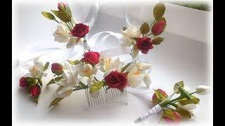 МК СВАДЕБНЫЕ БОКАЛЫ и БУТОНЬЕРКА с цветами из фоамирана  СВОИМИ РУКАМИ ♥ WEDDING GLASSES ♥ DIY