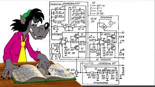 видео Радиоприемник на многофункциональной микросхеме » Радиолюбительский портал
