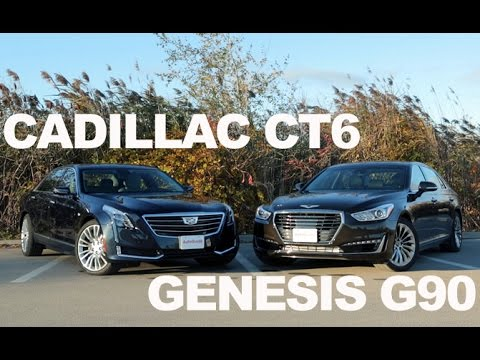 2017 Cadillac CT6 vs 2017 Genesis G90
