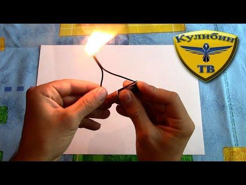 КАК СДЕЛАТЬ ЭЛЕКТРОННУЮ СПИЧКУ / How to make Electric Matches