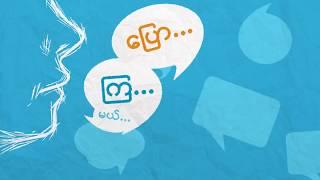 Let's Talk - Pyaw Kya Mal (Theme Song)