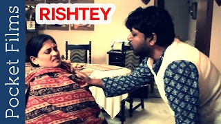 Funny Short Film - Rishtey (Relations) | Pocket Films