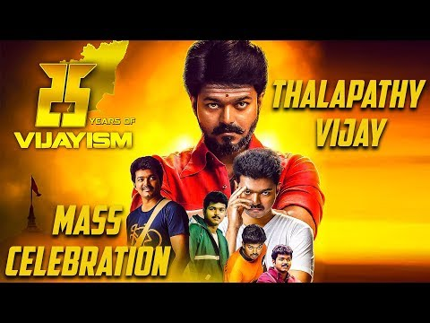25 Years of Thalapathy Vijay   Mersal 50th Day Celebration at Rohini Theatre!  DC129