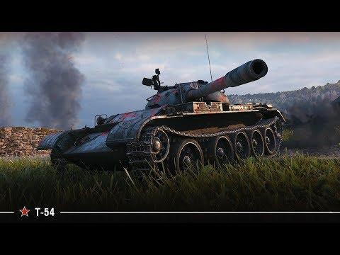 Т-54 | Развал кабин на 10k урона