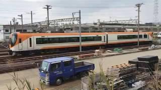 ◆2両編成になった特急  近鉄 東花園電車区◆