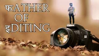 How to do Miniature Photo Editing//Photo editing on Picsart