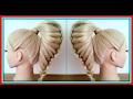 BUN MAGIC / HOLLOW PONY BRAID HAIRSTYLE  / HairGlamour Styles /