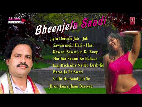 BHEENJELA SAARI [ Kajari Audio Songs Jukebox ] By Bharat Sharma Vyas
